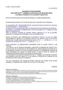 Déclaration Sur L Honneur De Vie Commune by Attestation Sur L Honneur