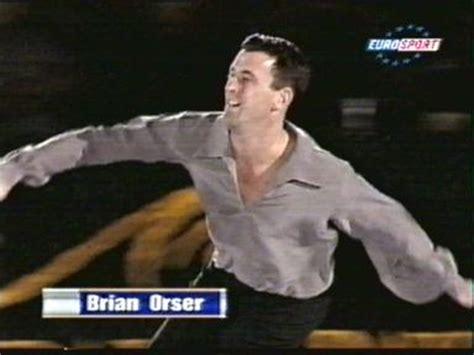 Brian ORSER