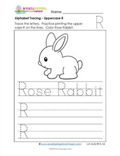 abc worksheets letter t alphabet worksheets a wellspring grade level worksheets a wellspring of worksheets 30129