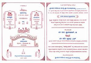 house warming ceremony invitation cards in kannada With sample wedding invitation kannada