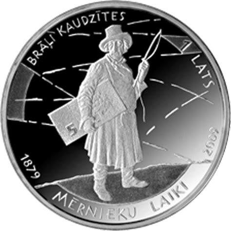 Iznākusi monēta