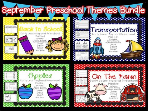 17 best ideas about september preschool themes on 375 | 6c7484728c7fc99fbec713cc9bf79b20