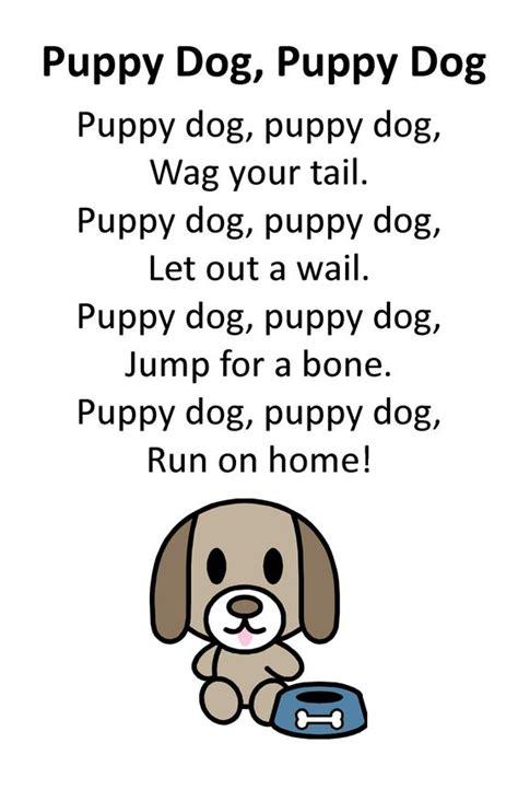 dog songs for preschoolers itty bitty rhyme puppy puppy itty bitty 783