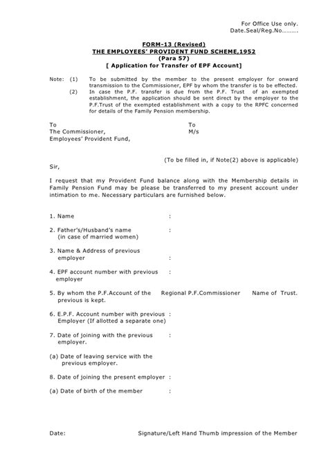 Form 13 R
