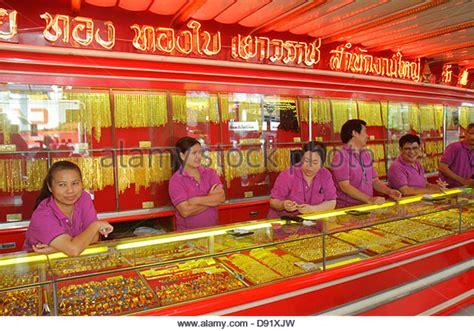 Gold Shop Thailand Stock Photos & Gold Shop Thailand Stock