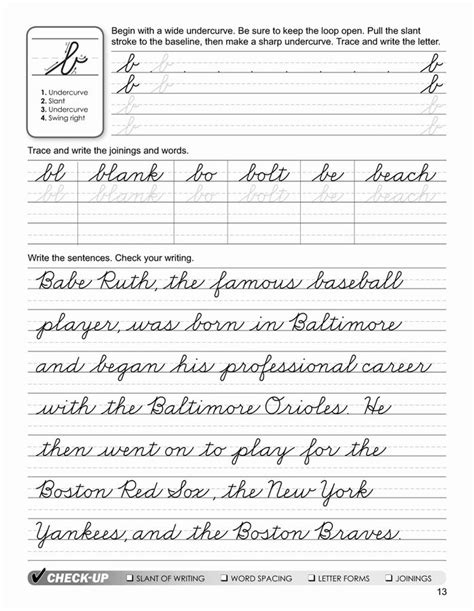 11 Best Images Of Basic Cursive Writing Worksheets  Beginning Cursive Writing Worksheets