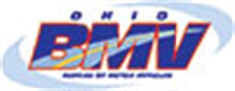 ohio bureau of motor vehicles odps about odps
