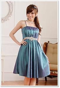 Robe Bal De Promo Courte : robe de cocktail bal de promo robe courte en blanc violet noir vert taille 32 52 ebay ~ Nature-et-papiers.com Idées de Décoration