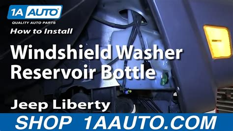 install replace windshield washer reservoir bottle