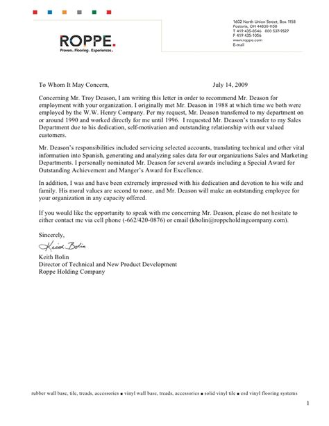 Crummey Letter Template