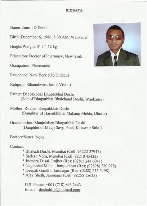 Personal Bio For Resume by Kumpulan Contoh Biodata Format Kata Kata Cinta Mutiara