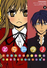 Light Novel Vol 1 9781626927957 Yuyuko Takemiya Yasu Books J Pop Annuncia Toradora Hack Link Ed Una Novit 224 Su