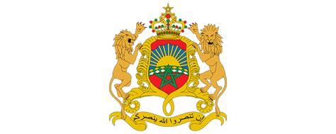 Le Gouvernement Du Royaume Du Maroc Exprime Les Plus Vives