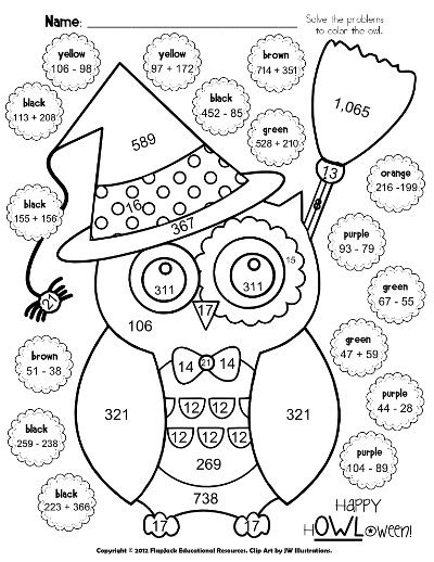 flapjack educational resources h quot owl quot oween poke math