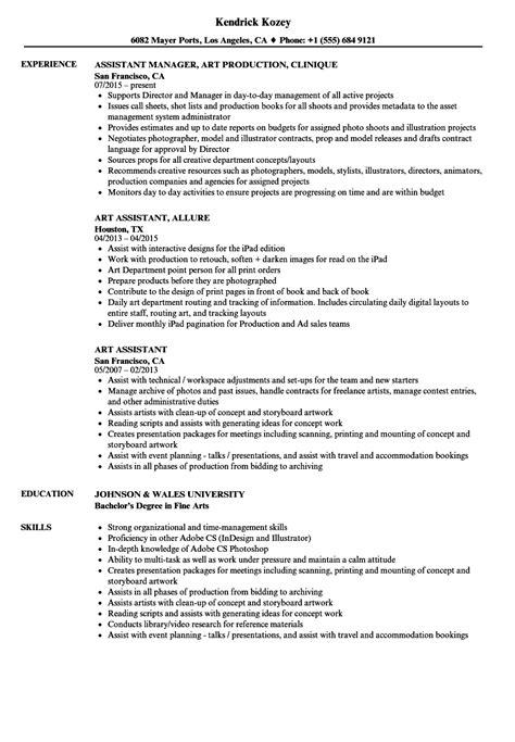 high school resume format columbia business school
