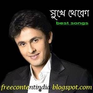 FREE CONTENT INDIA: Sukhe Theko - Sonu Nigam (Free MP3 ...