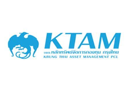 KTAM ขายตราสารหนี้ตปท.6 เดือนชู 1.45% ต่อปี