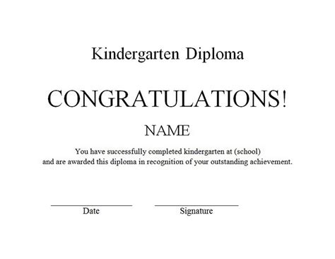 awards diplomas  templates clip art wording