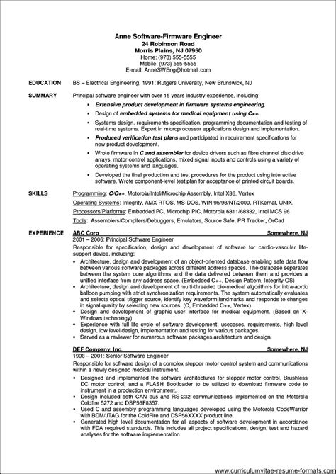 resume sles for experienced software professionals