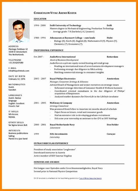Curriculum Vitae Sle Format by 15 Curriculum Vitae Exle Pdf Rigarda