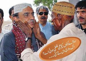Funny Pictures: Funny Zardari Pictures - 4