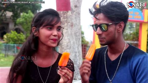 Jodi Nay Hoy Kotha#মনে দেয় বেথা #ruma#new Purulia Bangla