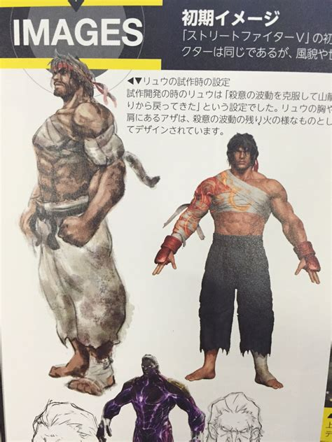Street Fighter 5 Characters Looked Very Different In Their