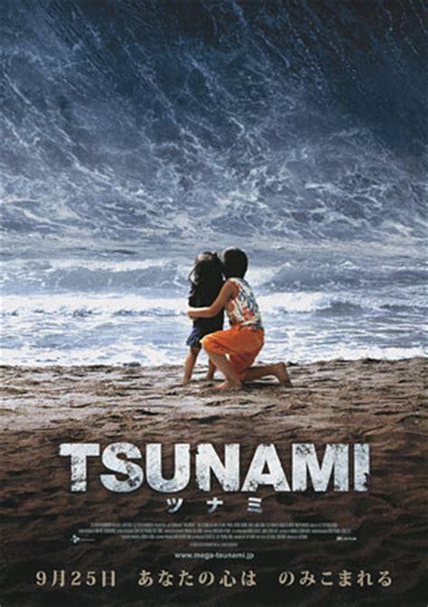 tsunami japanese  poster  chirashi vera