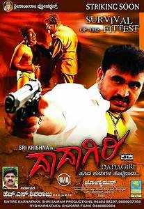 Dadagiri (2007) Full Movie Watch Online Free - Hindilinks4u.to