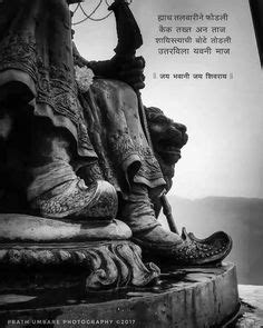 #श्री छत्रपती संभाजी महाराज# .digital painting | Shivaji