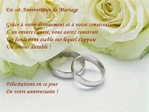 mariage anniversaire décembre 2015 anniversaire de mariage