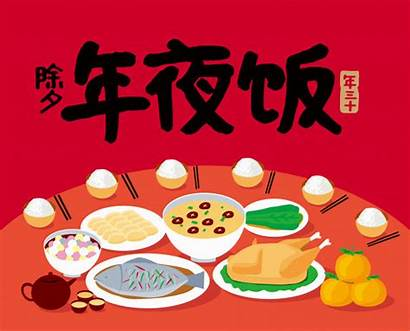 Chinese Eve Dinner Reunion Vector Clip Illustration