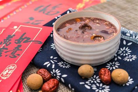babao laba brei gruau nord couplet porridge teller ein gastronome plat dates umschlags roten hintergrund unter dem chinese enveloppe fond