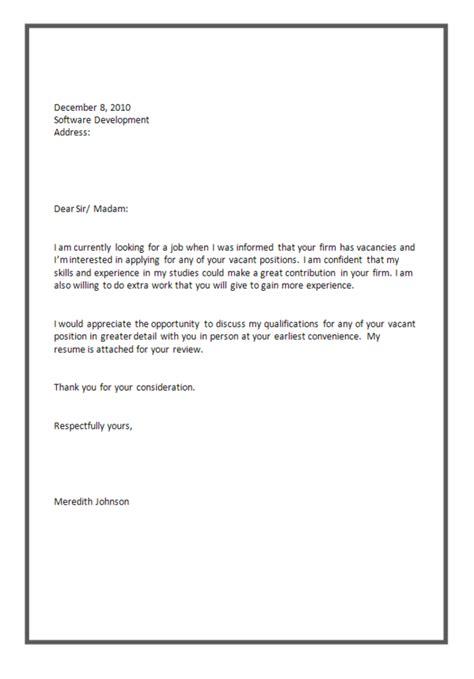 software tester application letter sample job application
