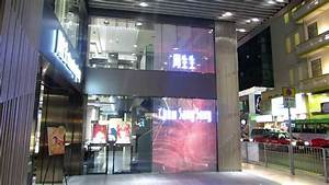 ICE Transparent LED Glass Screen Installation Chow Sang ...