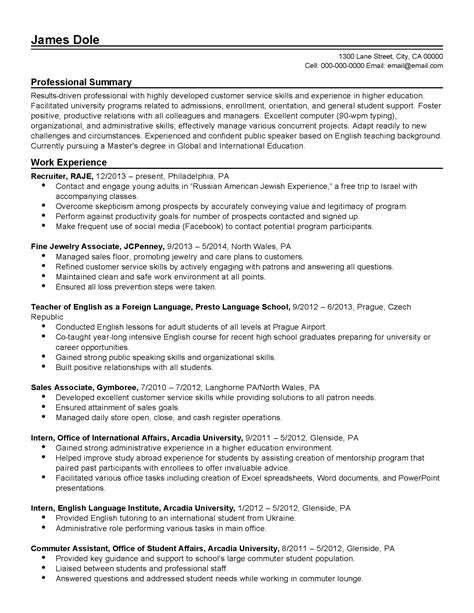 professional university administrator templates to showcase your talent myperfectresume