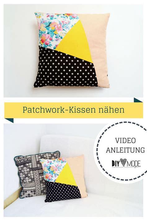 reptilien für zuhause asymmetrisches patchwork kissen n 228 hen diy mode