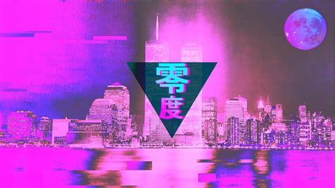 Aesthetic Computer Wallpaper by A Aesthetic Wallpaper Vaporwaveaesthetics