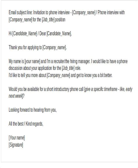 interview  mail templates  psd eps ai format