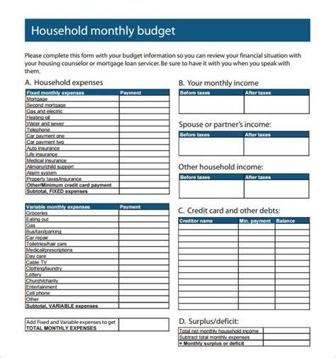 family budget samples sample templates