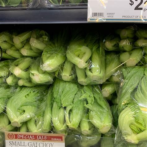 gai choy information recipes  facts