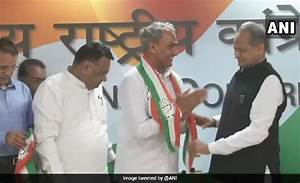 Rajasthan BJP MP Joins Congress Weeks Ahead of Assembly ...