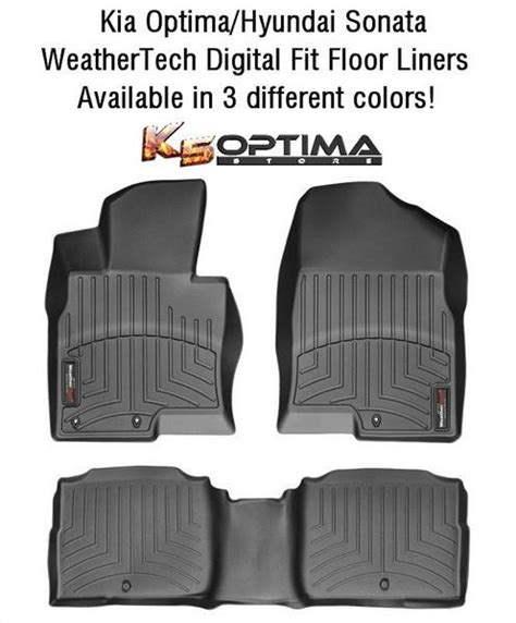 weathertech floor mats kia optima k5 optima store weathertech digital fit floorliners