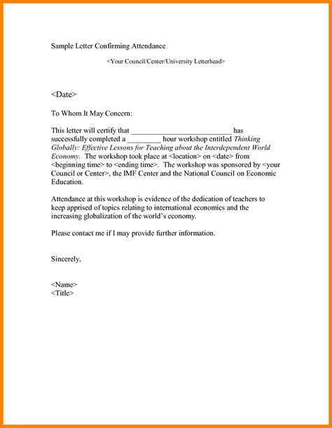 certification letter of attendance sle 28 images year