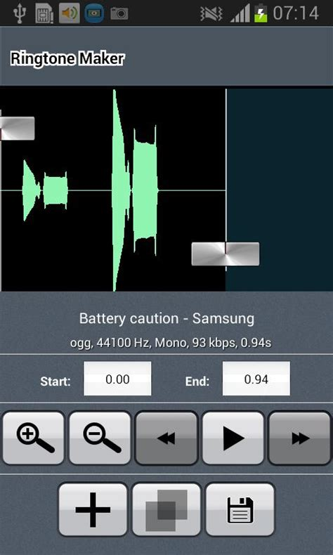 audio cutter merger joiner mixer for android apk