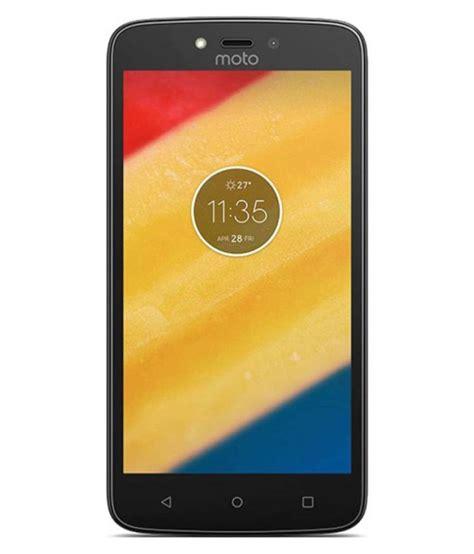 moto  gb gb ram mobile phones    prices