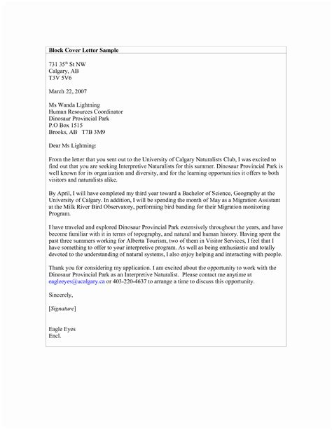 full block format application letter cover letter
