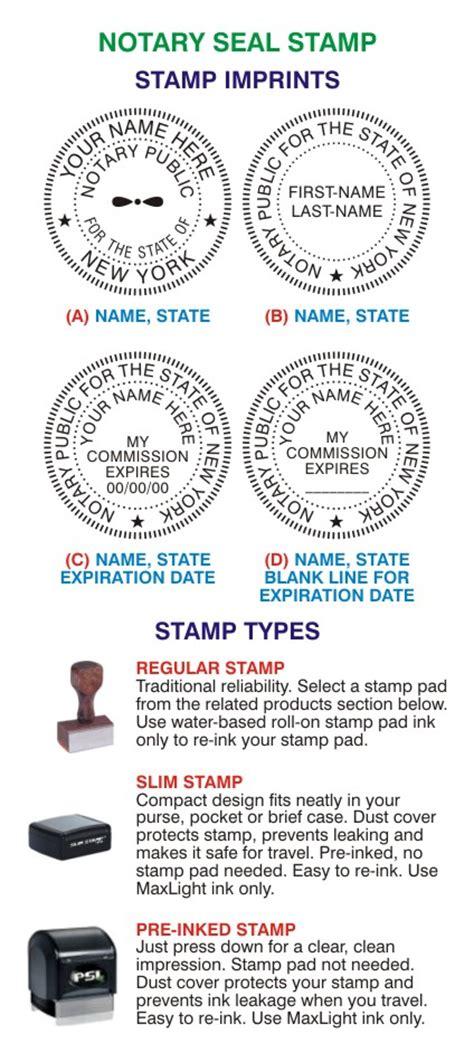 york notary stamp seals