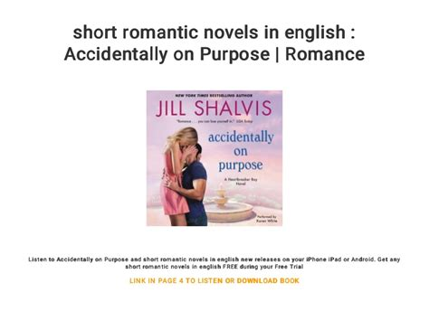 short romantic novels in english : Accidentally on Purpose ...