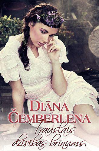 EPUB un Kindle e-grāmata — Diāna Čemberlena «Trauslais ...